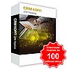 CRM КОРП для України, клієнтська ліцензія на 100 робочих місць