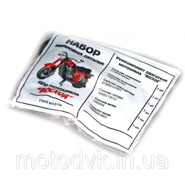 Сальники двигателя  на мотоцикл Восход (к-т 6 шт)