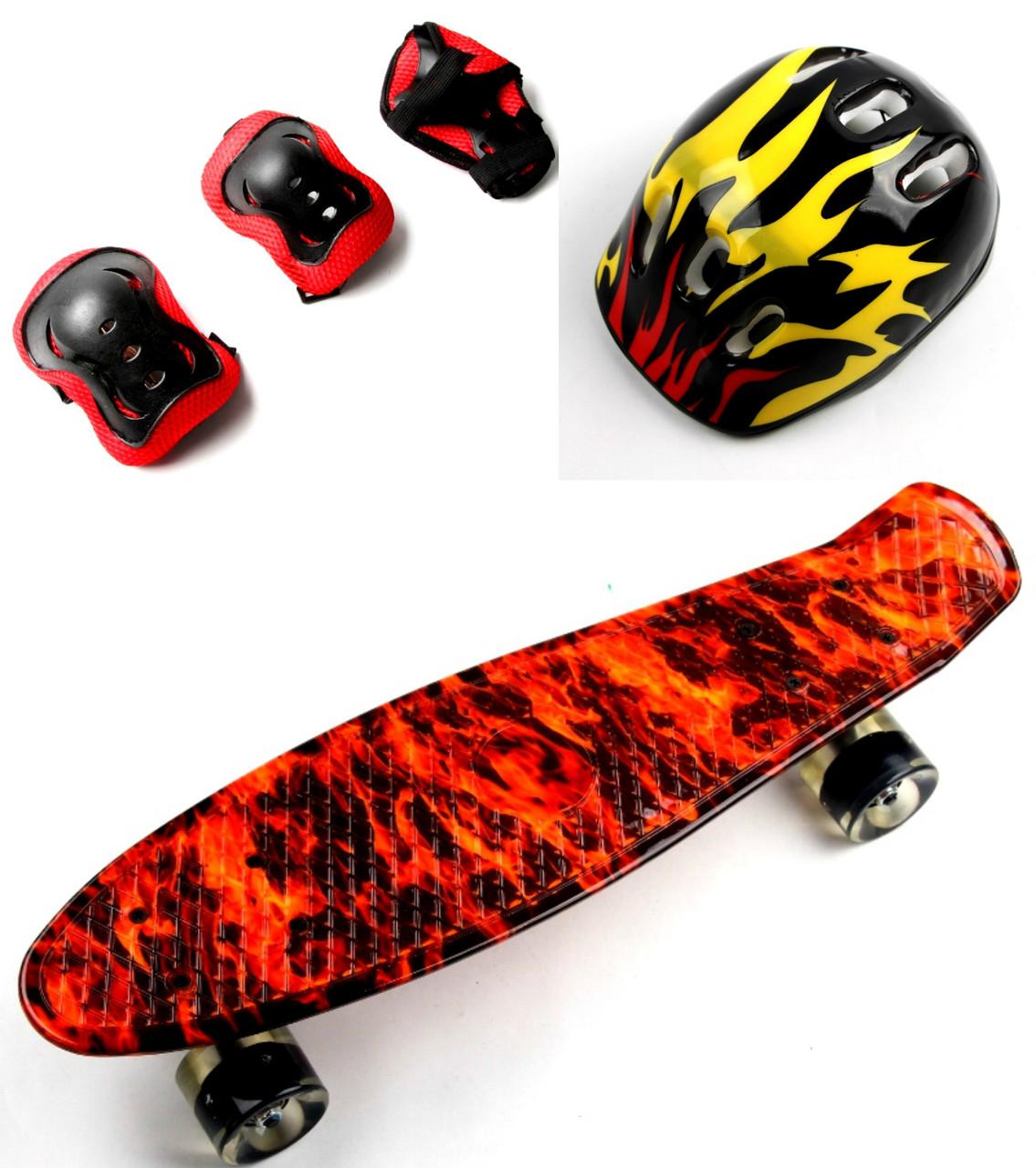 Penny Board. Fire.+защита+шлем. Светящиеся колеса.