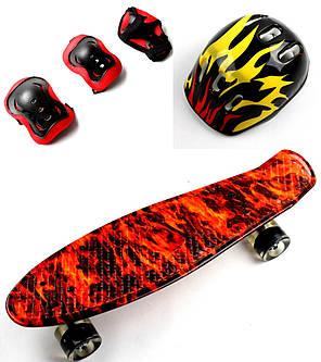Penny Board. Fire.+защита+шлем. Светящиеся колеса., фото 2