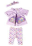 Детский Игровой Набор одежды для Куклы Беби Бон фиолетовый костюм Бабочка с ободком Baby Born Zapf Creation
