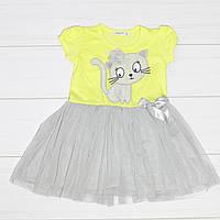 Платье для девочки, короткий рукав,фатиновая юбка (кот) Breeze