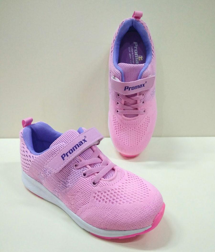 Кроссовки розового цвета сетка для девочки, PROMAX
