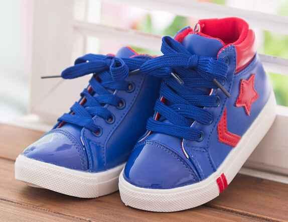 Ботинки демисезонные сине-красного цвета для мальчика