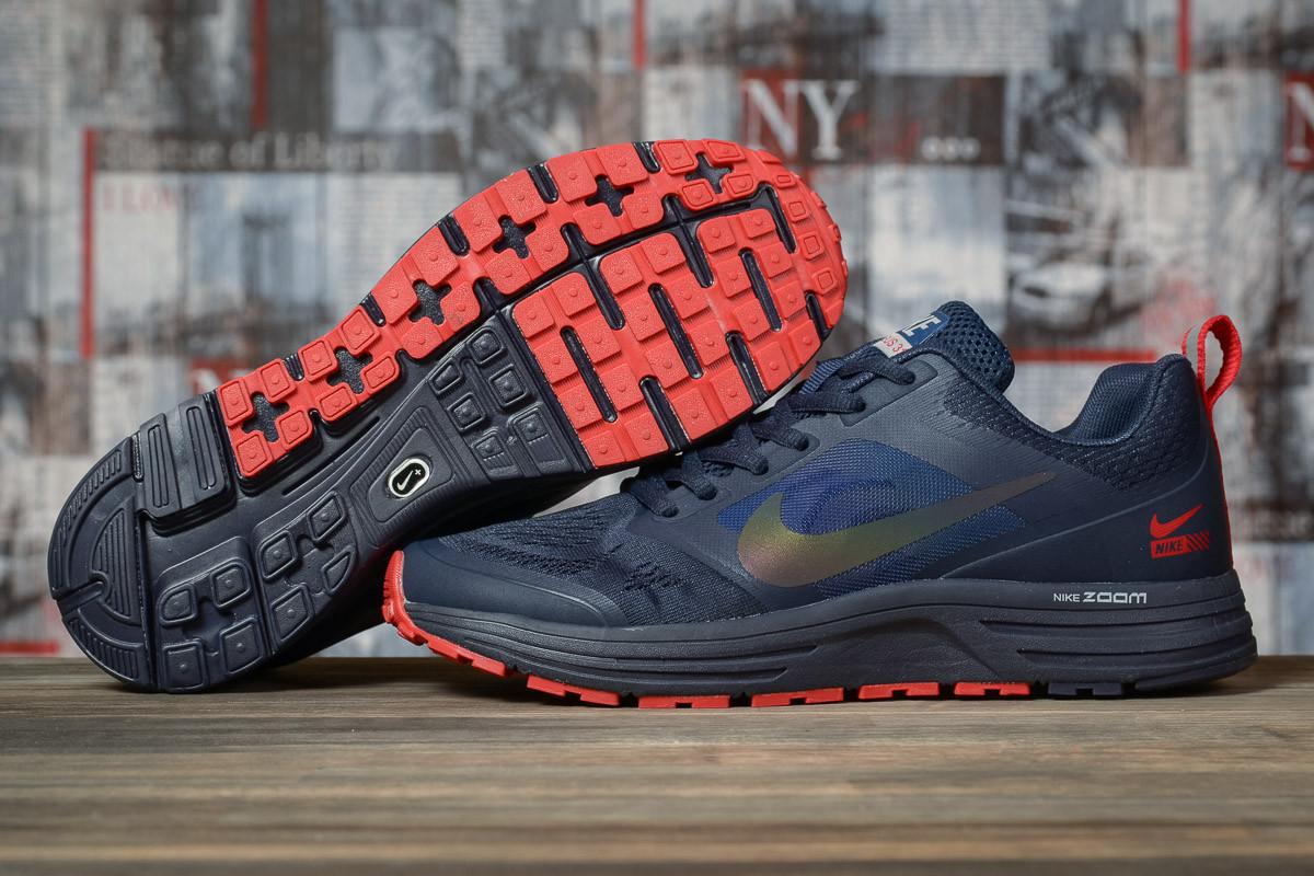 Кроссовки мужские 16901, Nike Pegasus 31, темно-синие, < 43 > р. 43-27,5см.