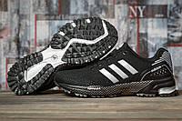 Кроссовки женские 16917, Adidas Marathon Tn, черные, < 36 38 > р. 36-22,7см., фото 1
