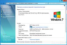 HP 8000 Ellite SFF / Intel Core 2 Duo E8500 (2 ядра по 3.16GHz) / 4GB DDR3 / 160GB + Windows 7, фото 3