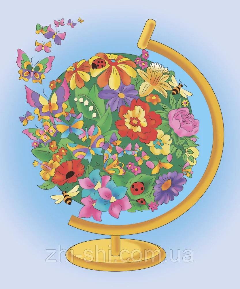 """Роспись по холсту для детей. """"Цветущая планета"""" 25х30см арт. 7145/2"""