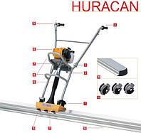 Виброрейка HURACAN H бензо, ENAR