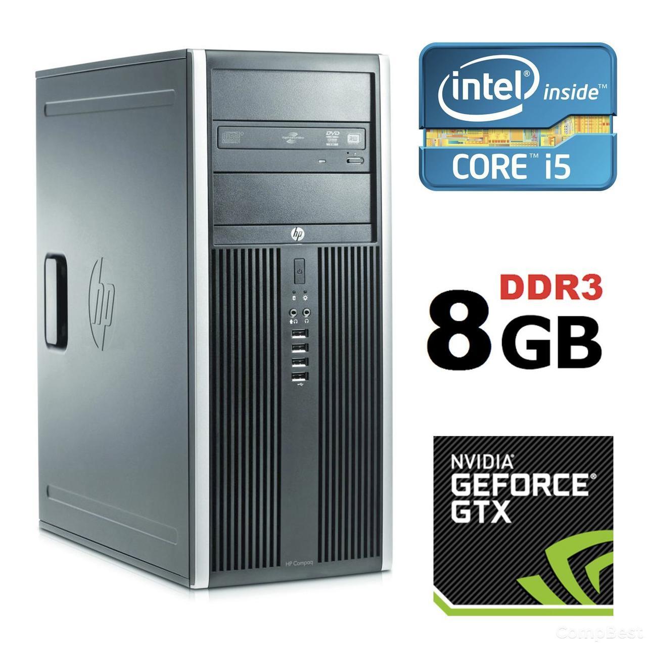 HP Compaq 8100 Elite MT / Intel® Core™ i5-650 (2 (4) ядра по 3.20 - 3.46 GHz)  / 8 Gb DDR 3 / 500 GB HDD / nVidia Geforсe GTX550 Ti (1 GB 192bit