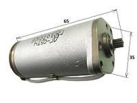 Двигатель генератор ДГ-0,5ТЧ