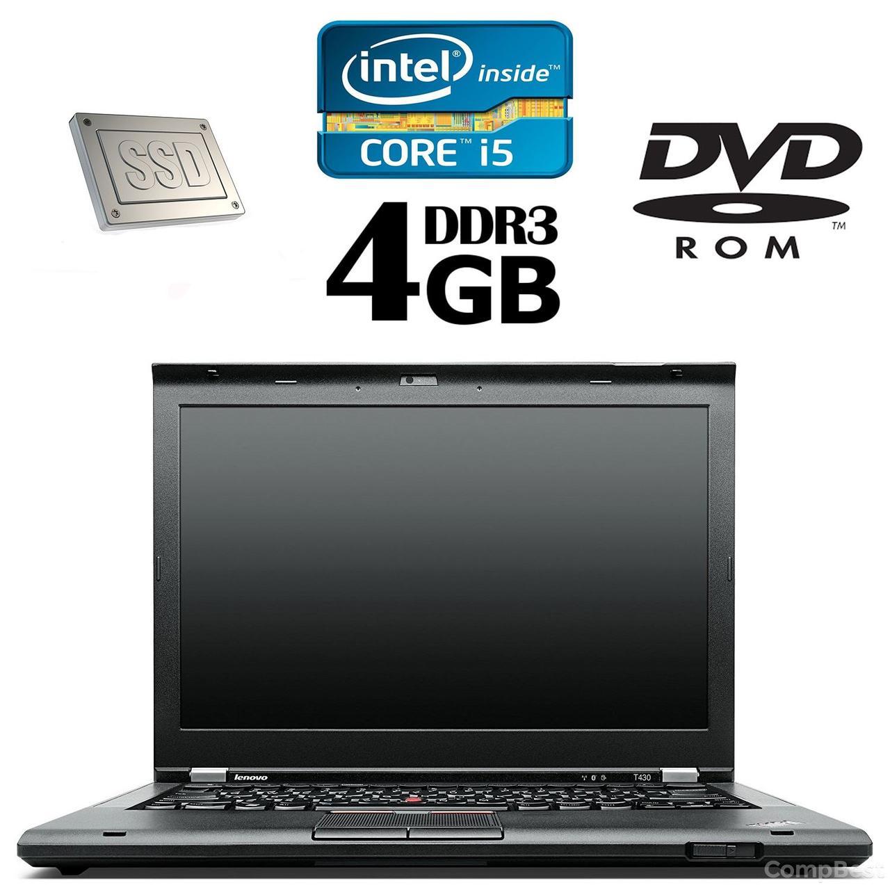 "Lenovo ThinkPad T430 / 14"" / Intel Core i5-3320M (2(4) ядра по 2.6-3.3GHz) / 4 GB DDR3 / 128 SSD / Intel HD Graphics 4000 / DVD-RW"