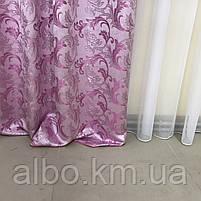 Комплект штор в спальню ALBO 150х270cm (2 шт) и ламбрекен розовый (LS-215-13), фото 7