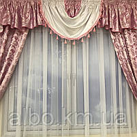 Комплект штор в спальню ALBO 150х270cm (2 шт) и ламбрекен розовый (LS-215-13), фото 8