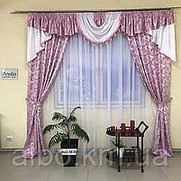 Комплект штор в спальню ALBO 150х270cm (2 шт) и ламбрекен розовый (LS-215-13), фото 9