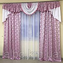 Комплект штор в спальню ALBO 150х270cm (2 шт) и ламбрекен розовый (LS-215-13), фото 5