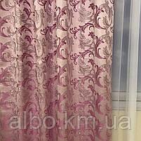 Комплект штор в спальню ALBO 150х270cm (2 шт) и ламбрекен розовый (LS-215-13), фото 6