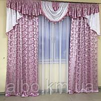 Комплект штор в спальню ALBO 150х270cm (2 шт) и ламбрекен розовый (LS-215-13), фото 4
