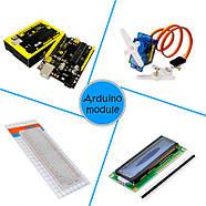Базовый Keyestudio набор Arduino Advanced Study Kit, фото 7