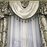 Шторы в спальню ALBO 150х270cm (2 шт) и ламбрекен серый (LS-215-29), фото 4