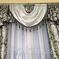 Шторы в спальню ALBO 150х270cm (2 шт) и ламбрекен серый (LS-215-29), фото 8