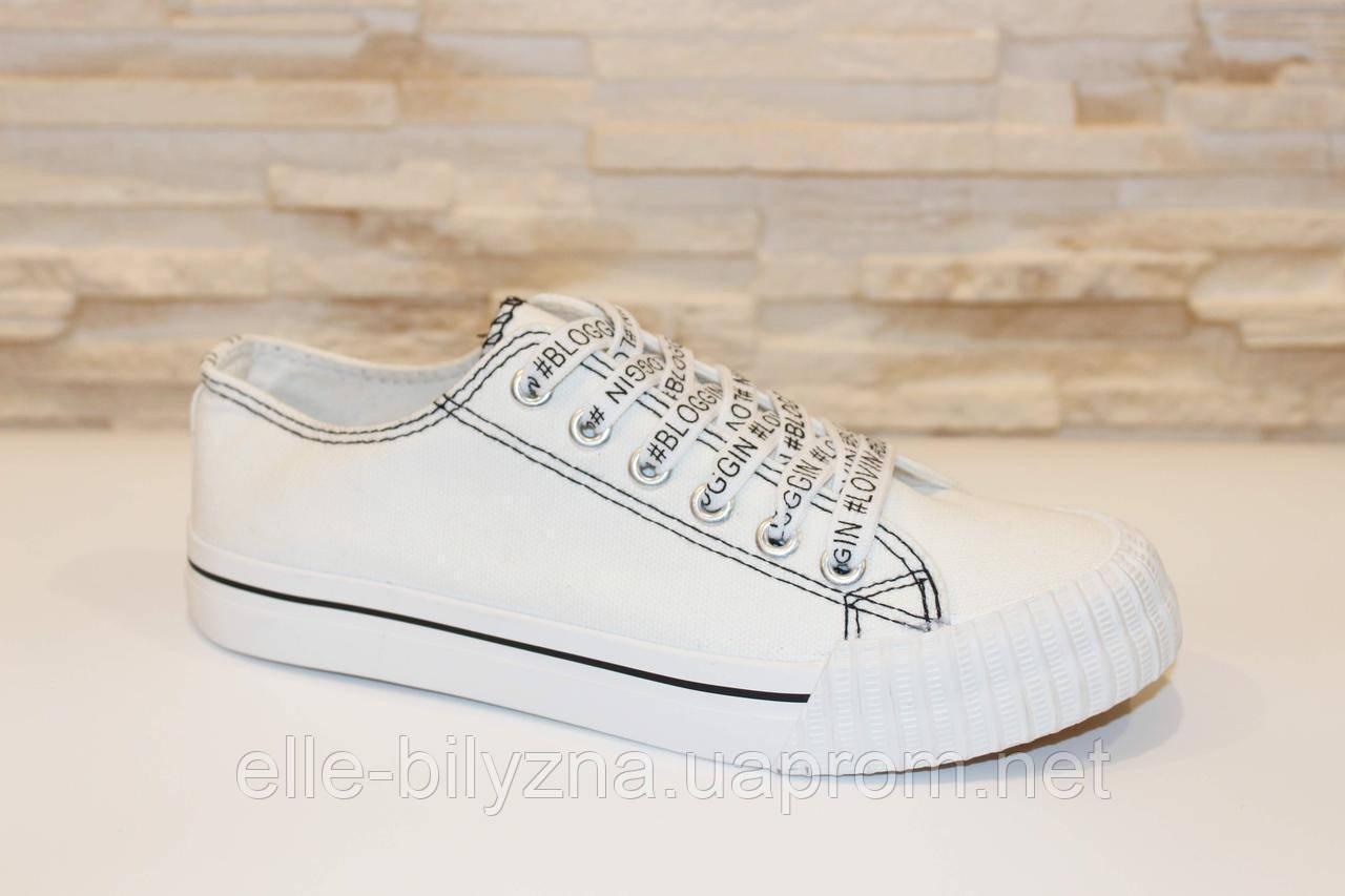 Кеды белые модные Т58