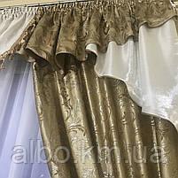 Комплект шторы в спальню ALBO 150х270cm (2 шт) и ламбрекен кофейный (LS-215-17), фото 10