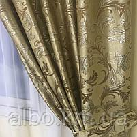 Комплект шторы в спальню ALBO 150х270cm (2 шт) и ламбрекен кофейный (LS-215-17), фото 4