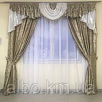 Комплект шторы в спальню ALBO 150х270cm (2 шт) и ламбрекен кофейный (LS-215-17), фото 3