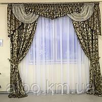 Готовые шторы ALBO 150х270cm (2шт) и ламбрекен на карниз 300-350 cm Шоколадный (LS-210-12), фото 9