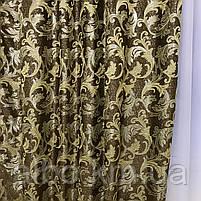 Готовые шторы ALBO 150х270cm (2шт) и ламбрекен на карниз 300-350 cm Шоколадный (LS-210-12), фото 6
