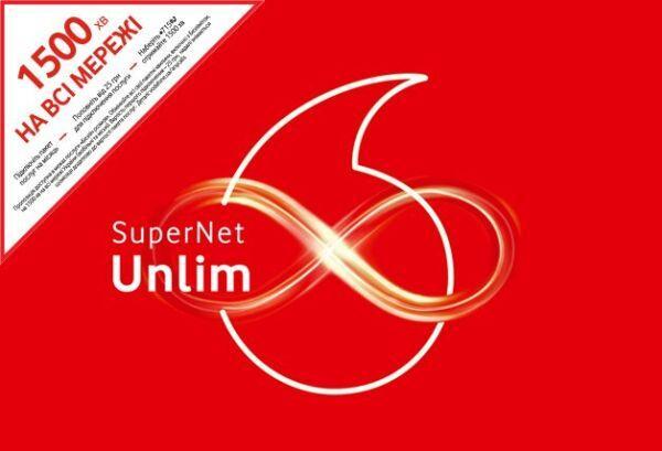 Стартовый пакет Vodafone Super Net Unlim