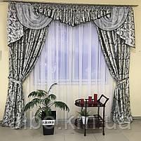 Ламбрекен зі шторами в кімнату спальню, ламбрекен на карниз для передпокою залу, штори з ламбрекеном для залу спальні вітальні, фото 4