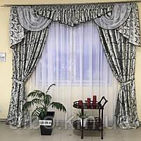 Ламбрекен зі шторами в кімнату спальню, ламбрекен на карниз для передпокою залу, штори з ламбрекеном для залу спальні вітальні, фото 3