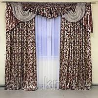 Набор штор с лабрекеном для спальни зала кухни, ламбрекен в гостиную, ламбрекен для спальни, ламбрекен для, фото 9