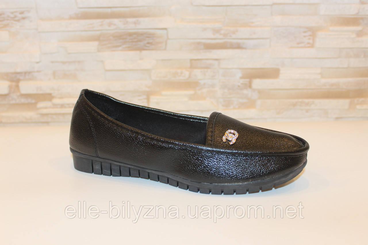 Мокасины туфли женские черные Т043