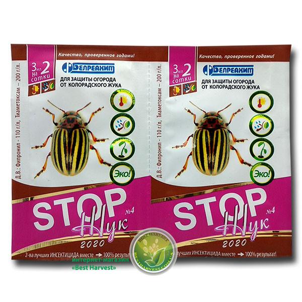 Инсектицид «Стоп Жук №4» 3 мл