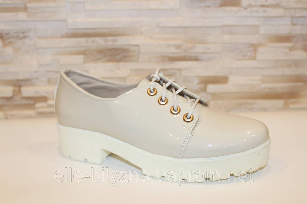 Туфли женские бежевые Т453
