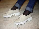 Туфли женские бежевые Т453, фото 3