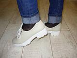 Туфли женские бежевые Т453, фото 5