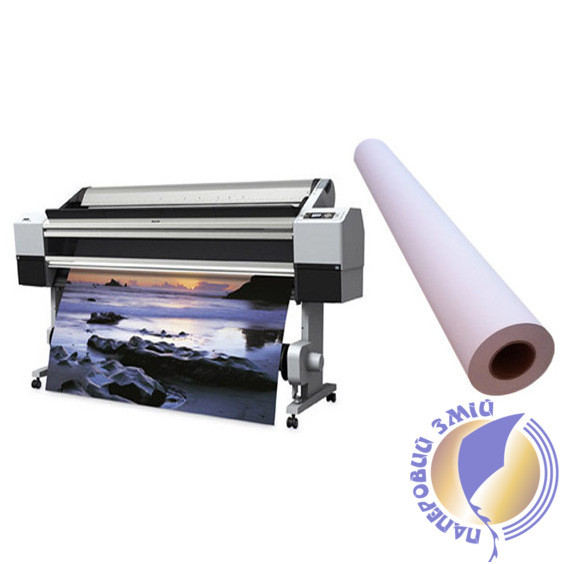 Самоклеящаяся прозрачная пленка ПВХ для струйных принтеров, глянцевая, 80 мкм, 1070 мм х 50 м