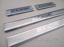 Защитные хром накладки на пороги Ford Edge (Форд эдж/ едж 2013, 2014- 2019)