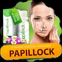 Papillock (Папиллок) - бальзам от бородавок и папиллом, фото 1