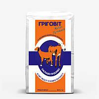 Премикс Григовит 1 % для коз и телят