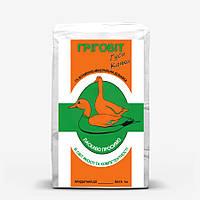 БМВД 10 % Супергриговит для гусей и уток