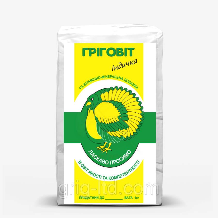 Премикс Григовит 1 % для индеек, перепелок и цесарок