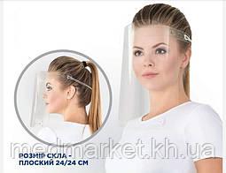 Экран-щиток лицевой защитный многоразовый 24x24 см
