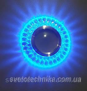 Точечный Led светильник с синей подсветкой