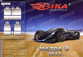 Авточехлы Mazda 3 2013- Nika