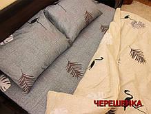 """Двуспальный набор постельного белья 180*220 из Бязи """"Gold"""" №154151AB Черешенка™, фото 3"""